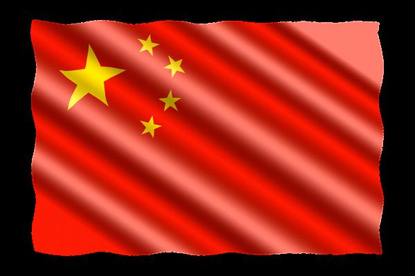 Corso di Cinese Gratuito