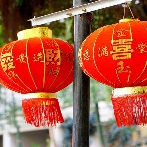 Corso di Cinese