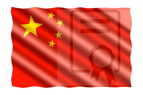 attestato corso di cinese